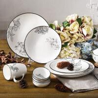 Evergreen爱屋格林家用简约陶瓷碗碟杯盘子鸟语花香系列餐茶具