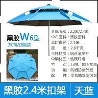 钓鱼伞2/2.4/2.2米防紫外线遮阳万向垂地插台钓伞