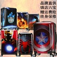 美国队长图案蜘蛛钢铁侠儿童拉杆箱万向轮卡通旅行箱20登机行李箱24寸SN2343 美国队长(亮面金属款) 20寸