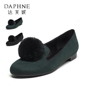 Daphne/达芙妮vivifleurs系列 秋可爱毛球圆头平底布面单鞋