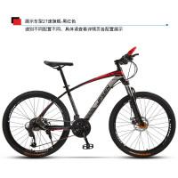山地自行车男单车赛车双减震碟刹变速女越野一体轮青少年学生