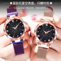 韩版简约女士手表防水时尚潮流休闲网红星空抖音同款女表