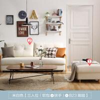 皮沙发可变床北欧家具客厅小户型现代简约三人沙发RAU1K 【米白色】RAU1K 三人位(软包+扶手)+B23 三人