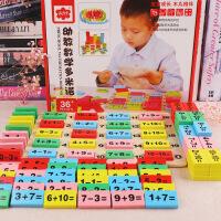 【限时抢】木丸子儿童玩具数字运算幼教数学多米诺骨牌木制积木早教益智玩具