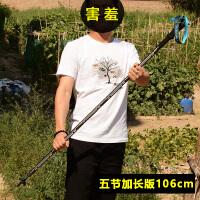 多功能登山杖户外用品爬山装备刀非碳素超轻便携伸缩折叠女防身棍