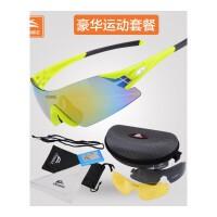 山地自行车装备骑行眼镜无框偏光户外运动眼镜男女防风骑行镜