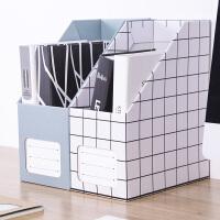 办公用品加厚纸制书立文件架收纳架 桌面收纳整理资料文件夹