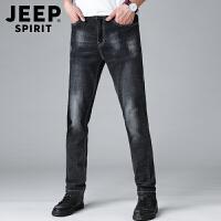 Jeep吉普男士牛仔裤2018春夏薄款时尚水洗磨白黑色休闲裤子修身微弹牛仔长裤