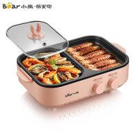 小熊(Bear)���烤 �t家用�o��小型烙煮涮煎烤火�一�w� DKL-C12D1
