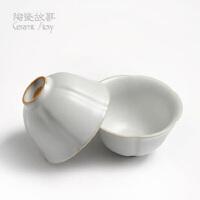 普润(PU RUN) 陶瓷故事 汝窑茶具 葵口杯 开片品茗杯功夫茶杯60毫升