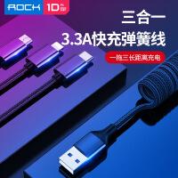 弹簧伸缩长短一拖三充电线适用华为小米三星苹果安卓手机
