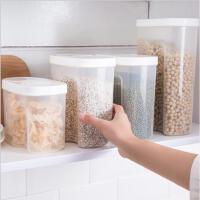 密封罐五谷杂粮储物罐塑料厨房收纳盒食品保鲜盒干货收纳罐储物罐