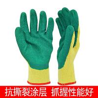 乳胶涂层手套机械维修耐油涂掌防滑耐磨透气防水防油防护劳保用品