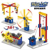 3c认证万格拼装教学机械组手动积木儿童益智玩具礼品新款