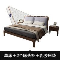 北�W�L全��木床白�木1.8米�p人床�F代��s布��包婚床日式主�P +3D乳�z床�|+床�^柜*2 1800mm*2000mm