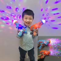 儿童电子七彩投影玩具枪手枪宝宝 男女发光音乐声光手枪3-6岁