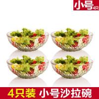 【支持礼品卡】玻璃碗家用泡面碗汤碗饭碗沙拉碗水果碗大玻璃餐具套装 r7p