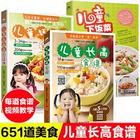 好好玩神奇的生命立体书(第二辑全4册)小恐龙的心愿+蚂蚁的地下王国+勇敢的帝企鹅+远行的刺猬 0-3-6岁儿童3d立体
