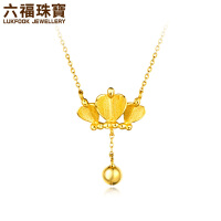 六福珠宝心形皇冠黄金套链足金项链女款计价HXG30111
