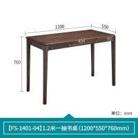 北欧实木书桌简约电脑桌写字桌现代橡木办公桌写字台胡桃色家具 否