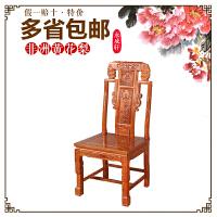 家具 非洲实木椅子 餐桌椅 办公椅电脑椅