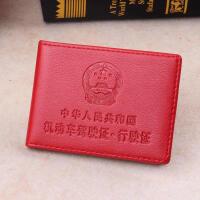 牛皮男士驾驶证皮套女多卡位卡包行驶证本子机动车证件驾照夹 红色