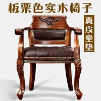 20190717192712912欧式复古实木休闲围椅美式真皮餐椅太师官帽圈椅靠背椅扶手书桌椅