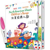 小达人点读笔北美经典英文儿歌2册带光盘可一句一句学唱和整首唱儿童学英文