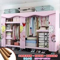 衣柜简易布衣柜钢管加粗加固全钢架单人挂衣柜架双人加厚布艺衣柜