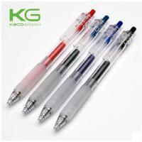 KACO中性笔广告笔凯宝KEYBO透明版按动中性笔/水笔/签字笔学生办公宝珠笔考试笔