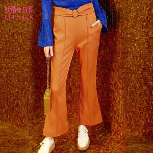 【每满100减50 领券再减】妖精的口袋高贵小提琴春秋装新款复古长裤高腰喇叭休闲裤女