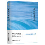鲁滨逊漂流记(2017版)