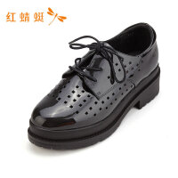 红蜻蜓女鞋春秋简约打孔透气潮流系带舒适休闲鞋女士单鞋
