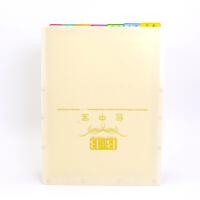 BINB必因必 1-100淡金色包中宝 王芳创意文具 学生书包整理收纳 保护书本 当当自营