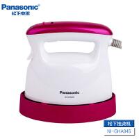 Panasonic/松下电熨斗 迷你便携蒸汽式挂烫机家用 NI-GHA045