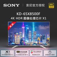 索尼(SONY) KD-65X8500F 65英寸4K HDR液晶智能电视 2018新品