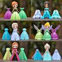 换装公主盲盒人偶少女心穿衣玩具可爱艾莎公主裙安娜冰雪奇缘天使
