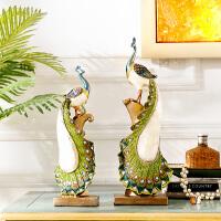 奇居良品 家居装饰品树脂工艺品吉祥风水摆件 彩色琉光 孔雀系列摆件