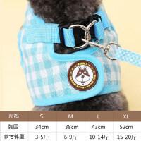 【支持�Y品卡】中小型犬背心式狗�K狗�子小狗胸背��泰迪�恳��K比熊��物狗狗用品t4n