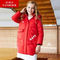 坦博尔羽绒服女童装加厚中长款字母休闲时尚纯色羽绒服TC18606