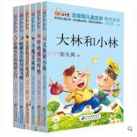 正版 读书熊小学生一二三年级彩图注音版儿童文学名家名作套装 大林和小林小魔女麻咪,呼噜熊的呼噜大狼托克打电话蛤蟆先生的