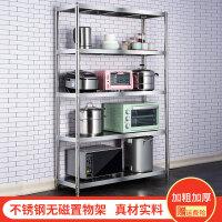 家用不锈钢厨房置物架五层落地收纳架储物架整理架橱柜货架5层架 加厚长80宽40高180-5层 层距可调节