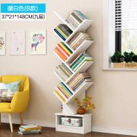 简易书架落地学生置物架简约现代创意书柜经济型客厅树形小书架子