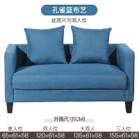布艺小沙发单人简约现代小户型双人沙发椅公寓卧室租房沙发经济型B