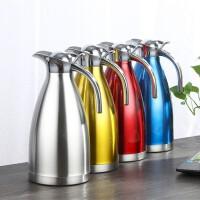 保温壶 家用保温暖瓶不锈钢欧式热水瓶大容量保温水壶2L不锈钢暖瓶暖壶保温瓶水壶