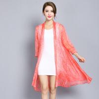 2018夏季新款桑蚕丝上衣女款防晒衣开衫中长款空调衫薄款外搭披肩