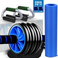 健腹轮腹肌滚轮马甲线运动健身器材家用女男士减肚子滑轮收腹训练