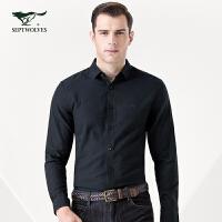 七匹狼衬衫 新品 男士纯棉时尚休闲长袖衬衫 男装 5027656