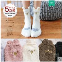 地板袜子女秋冬款珊瑚绒家居冬季睡眠袜长袜加厚保暖月子中筒袜