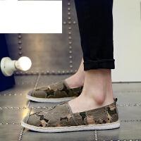 新品男鞋2017春夏季新款帆布鞋男韩版潮流休闲男鞋子一脚蹬懒人鞋英伦迷彩豆豆潮鞋套脚乐